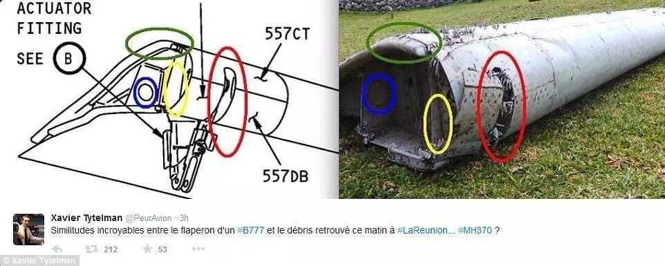 印度洋西部小岛现飞机残骸 疑来自马航MH370