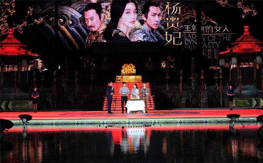 《杨贵妃》今日公映 范冰冰霸气着60万大婚礼服