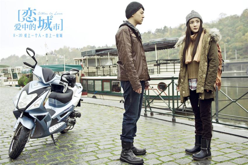 《恋爱中的城市》美景成看点 网友:跟着电影去旅行