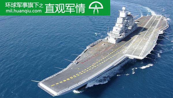 印度将建最大航母和中国军备竞赛?