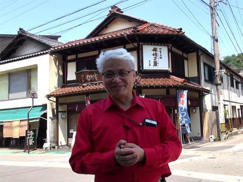 蒋丰带你逛日本:山中温泉