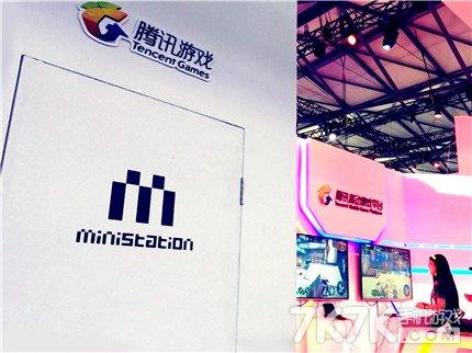 """腾讯ChinaJoy""""黑科技"""" 微游戏机开启全新手游体验模式"""