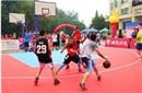 首届中国三对三篮球赛落幕 东北虎高鹏获三分王