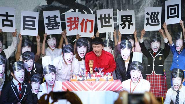古巨基巡演正式启动 演唱会将为太太送情歌