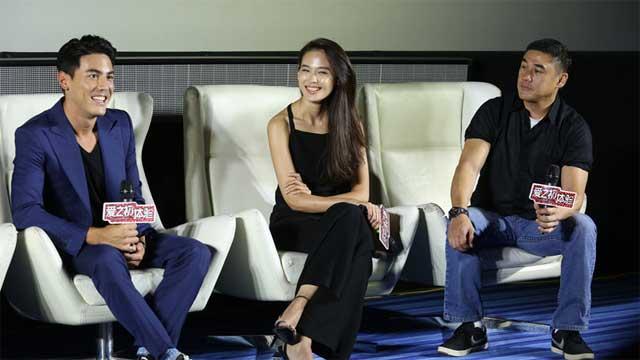 《爱之初体验》北京欢乐首映 观众:笑着被感动