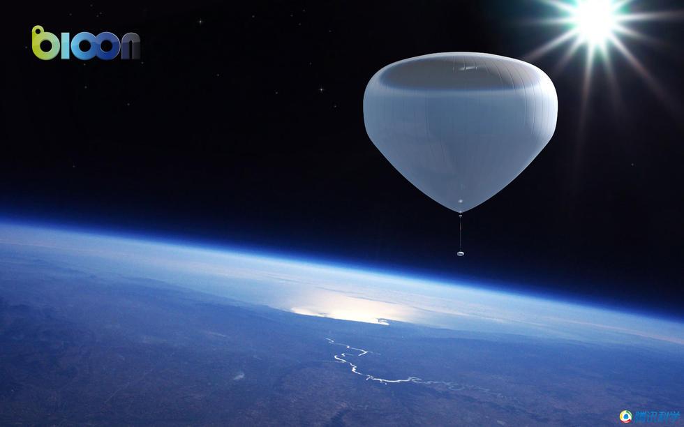 """平民上太空的七种方法:乘坐""""鱼缸""""游太空"""