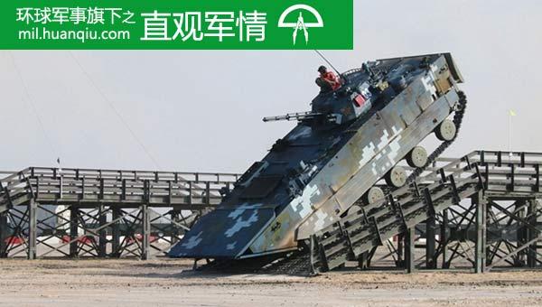 世界唯一不是吹的 在俄发威ZBD05可用登岛奇袭