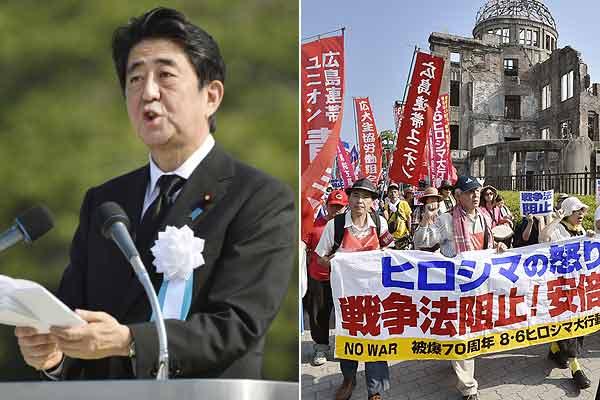 安倍出席广岛原子弹爆炸70周年纪念活动 广岛民众抗议