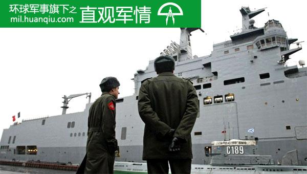 法俄终取消西北风舰交易 俄应学中国自力更生