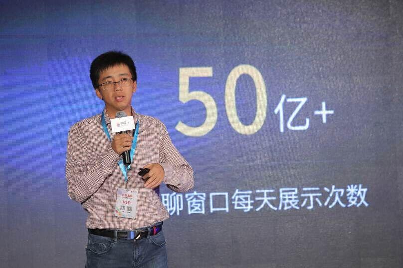 张孝超:移动社群迎来3.0时代