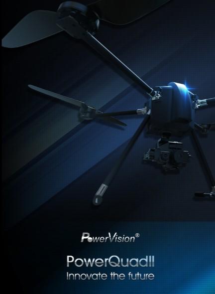 遥控距离5KM+ PowerQuad2代4旋翼无人机将上市