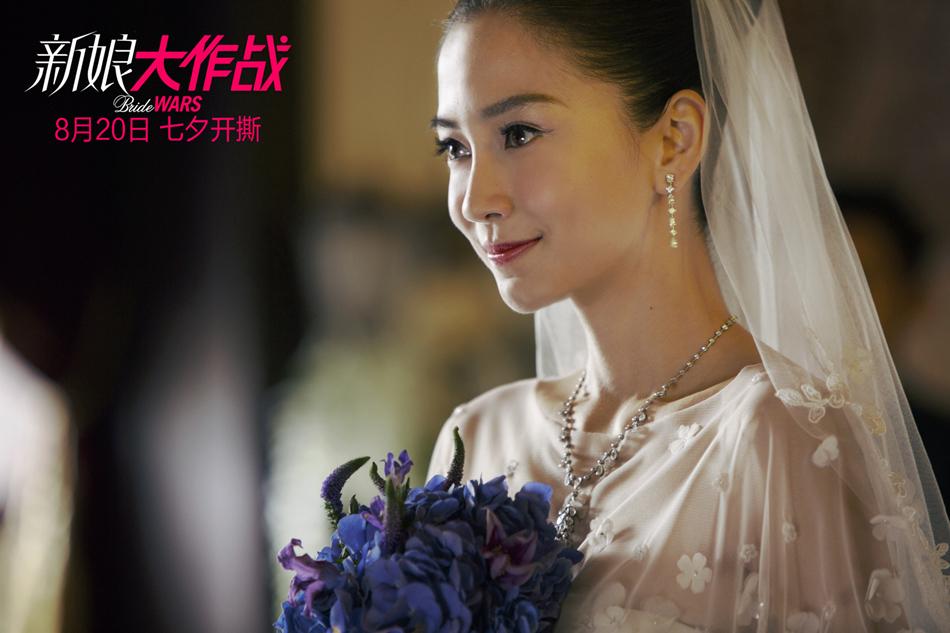杨颖,陈晓,倪妮演的电视剧叫想看合伙人电视剧所有内容图片