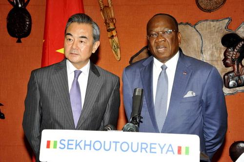 王毅:中方愿帮助非洲建立三个发展体系、解决三个民生问题