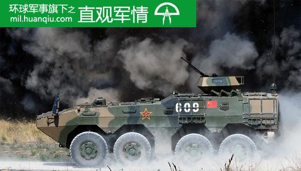 09步战在俄竞赛显威力 或成未来战争陆上主力