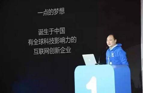 一点资讯郑朝晖:兴趣引擎引爆千亿美金市值