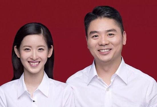 劉強東婚前財產26.5億 若10年後離婚奶茶可分5元