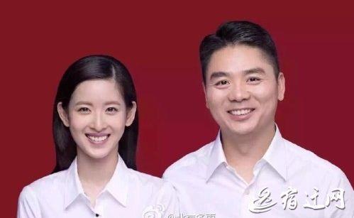 秀恩爱的最高境界!刘强东为奶茶妹妹开公司