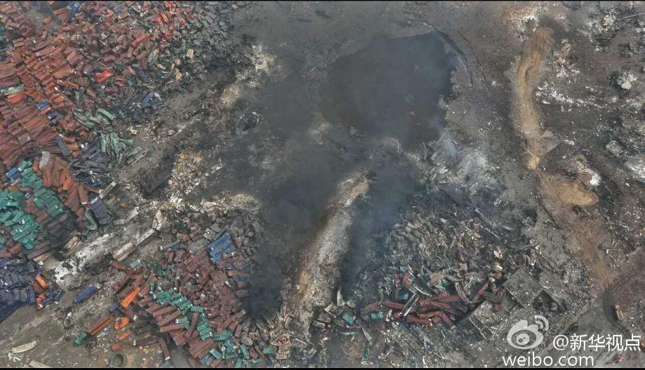 亚博国际:天津氰化钠信息,政府在刻意隐瞒吗