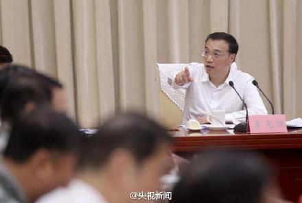 李克强:要彻查追责 给遇难者家属和历史交代