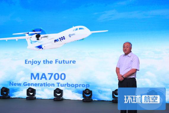 总师:新舟700或将引发涡桨支线客机新一轮竞争