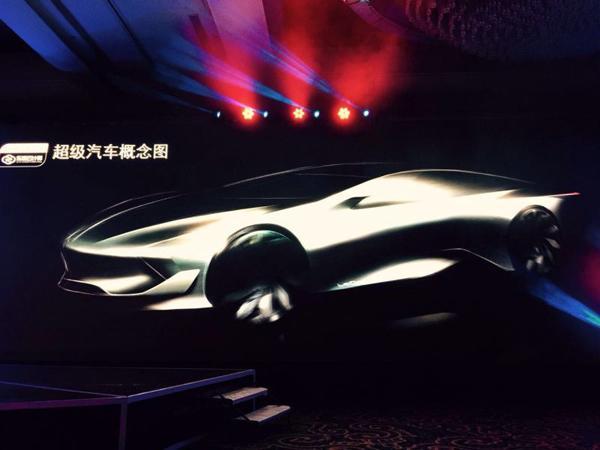 乐视超级汽车效果图曝光 项目进展顺利