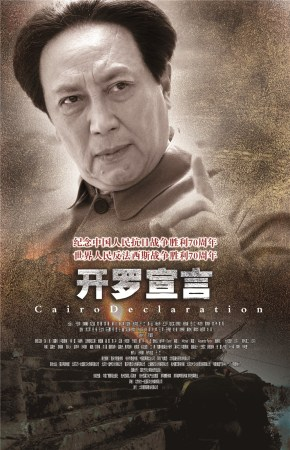 社评:马英九是被大陆网上公知耍了吗