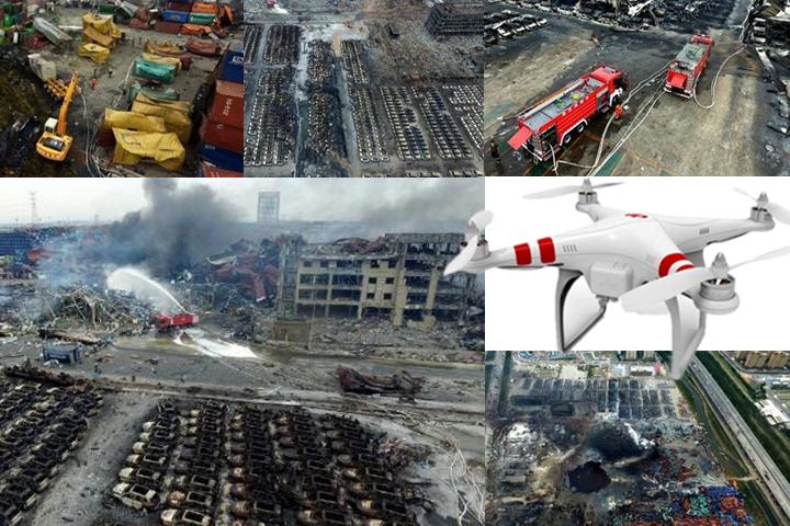 """天津爆炸又见无人机 中国""""最拽""""无人机公司是?"""