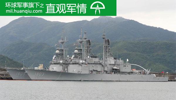 台要造大驱准航母对抗大陆?造出来也只能是炮灰