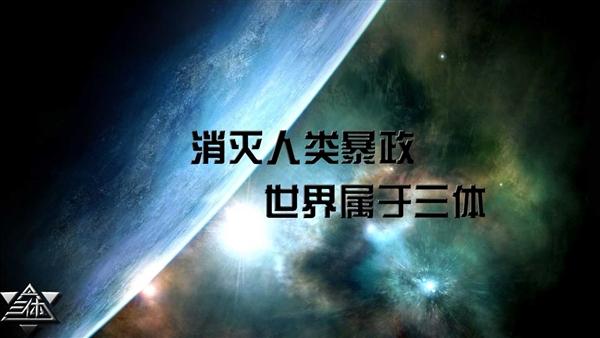 """北师大确定国内首个""""科幻博士"""""""