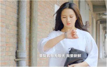 中国歌迷演绎 Lemon tree 中文版