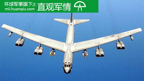 美若派B52进驻韩国 威慑朝鲜还是给中国添堵?