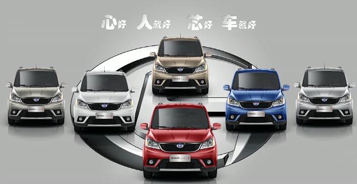 5.69万元 昌河福瑞达M50S正式上市高清图片