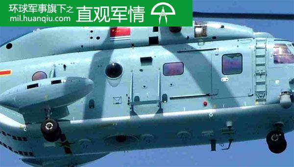 中俄合研重直受乌掣肘新研航发 给中国提醒