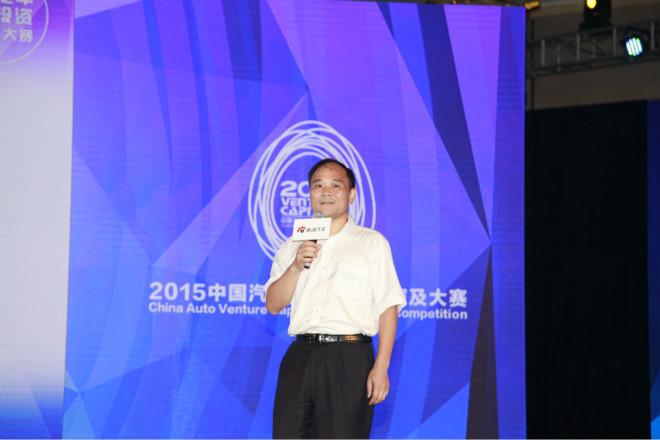 李书福:创业不能歪门邪道 做好剥层皮准备