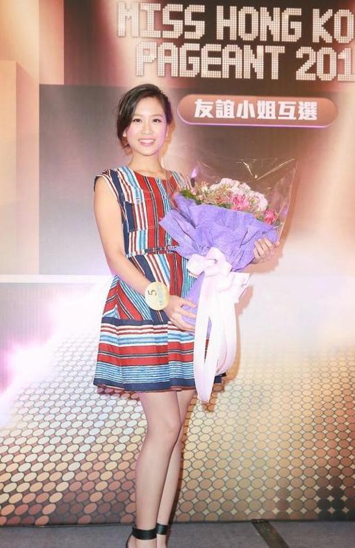 """2015香港小姐竞选 林凯恩夺""""友谊小姐""""奖图片"""