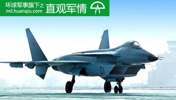 俄将重启米格1.44复活计划 研发轻型五代机