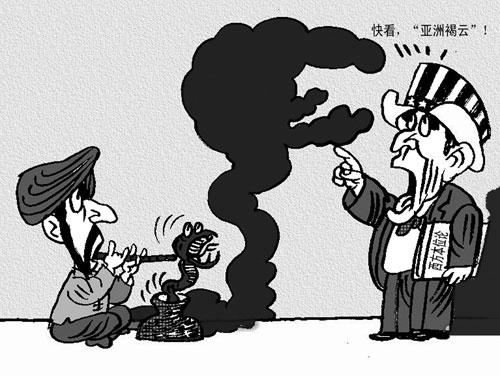 社评:崩溃论与威胁论,中国更烦哪个