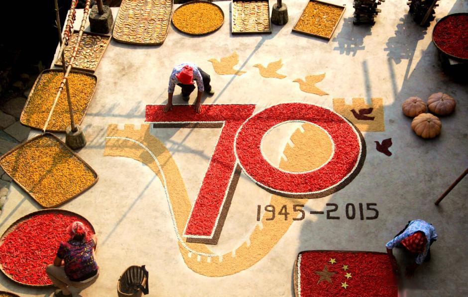 """8月31日,中国最美乡村婺源篁岭村民通过""""晒秋"""",用当地农作物组成""""70""""等图案,纪念抗战胜利70周年。"""