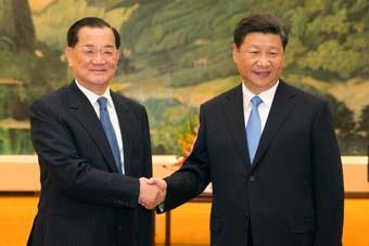 习近平总书记会见台湾各界代表人士