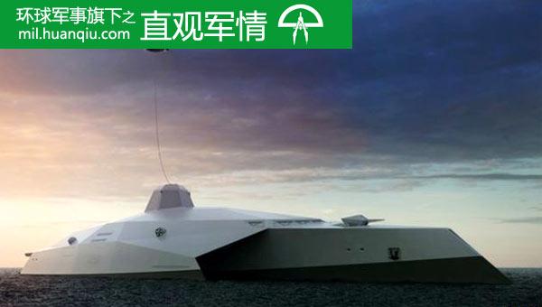 英国35年后超前战舰设计 太奇葩或是纸上谈兵