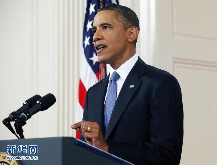 社评:奥巴马没来阅兵式的遗憾