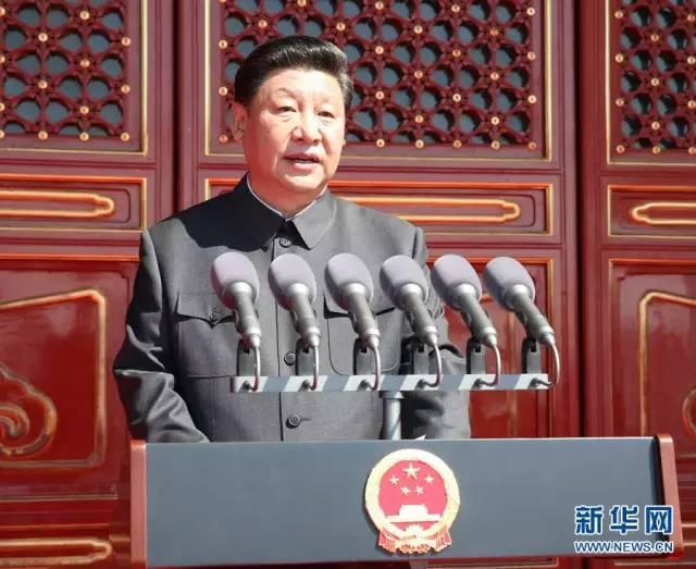 媒体:习近平阅兵讲话18次提和平 释放三大信号