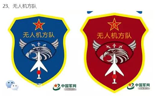 美国军用臂章logo矢量图