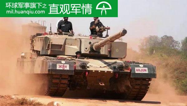 俄媒坦克排名 阿琼坦克超中美坦克排名第四
