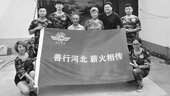 """爱党拥军:""""河北军粮""""大放异彩"""