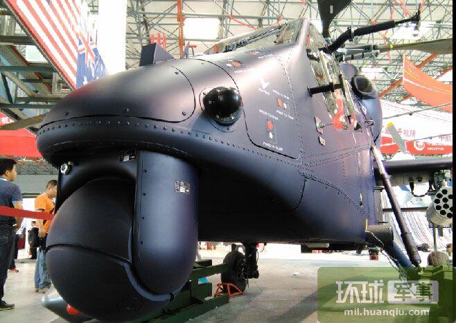天津直升机博览会首次举办手机摄影大赛(图)