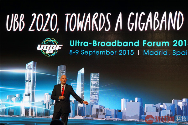 Huawei Hosts the 2nd Ultra-Broadband Forum Towards a Gigaband World