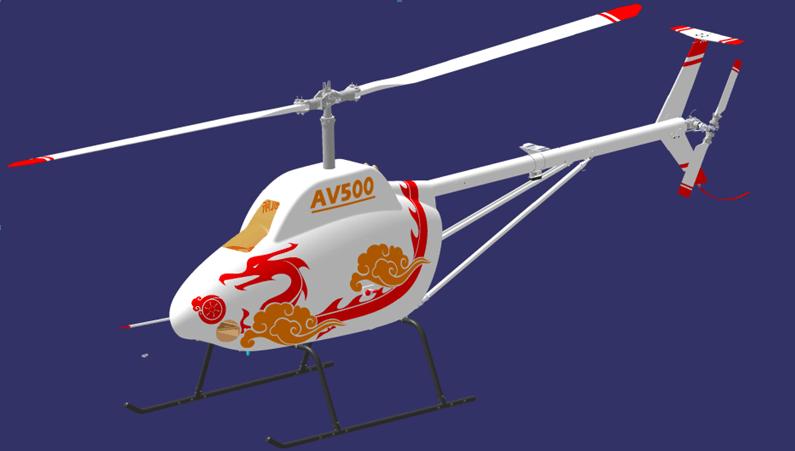 AV500轻型无人直升机现身第三届直升机博览会