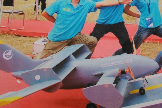 超短距舰载无人机直博会秀出 盒式机翼很科幻