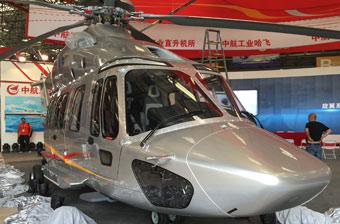 直15直升机外形优雅